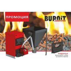 Комплект Отопление , BURNiT